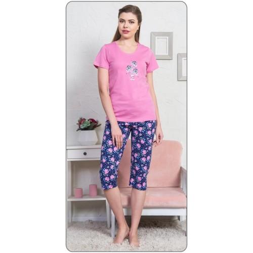 Dámské pyžamo kapri Dagmar